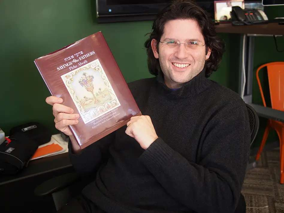 Michael Fertik, CEO at Reputation.com