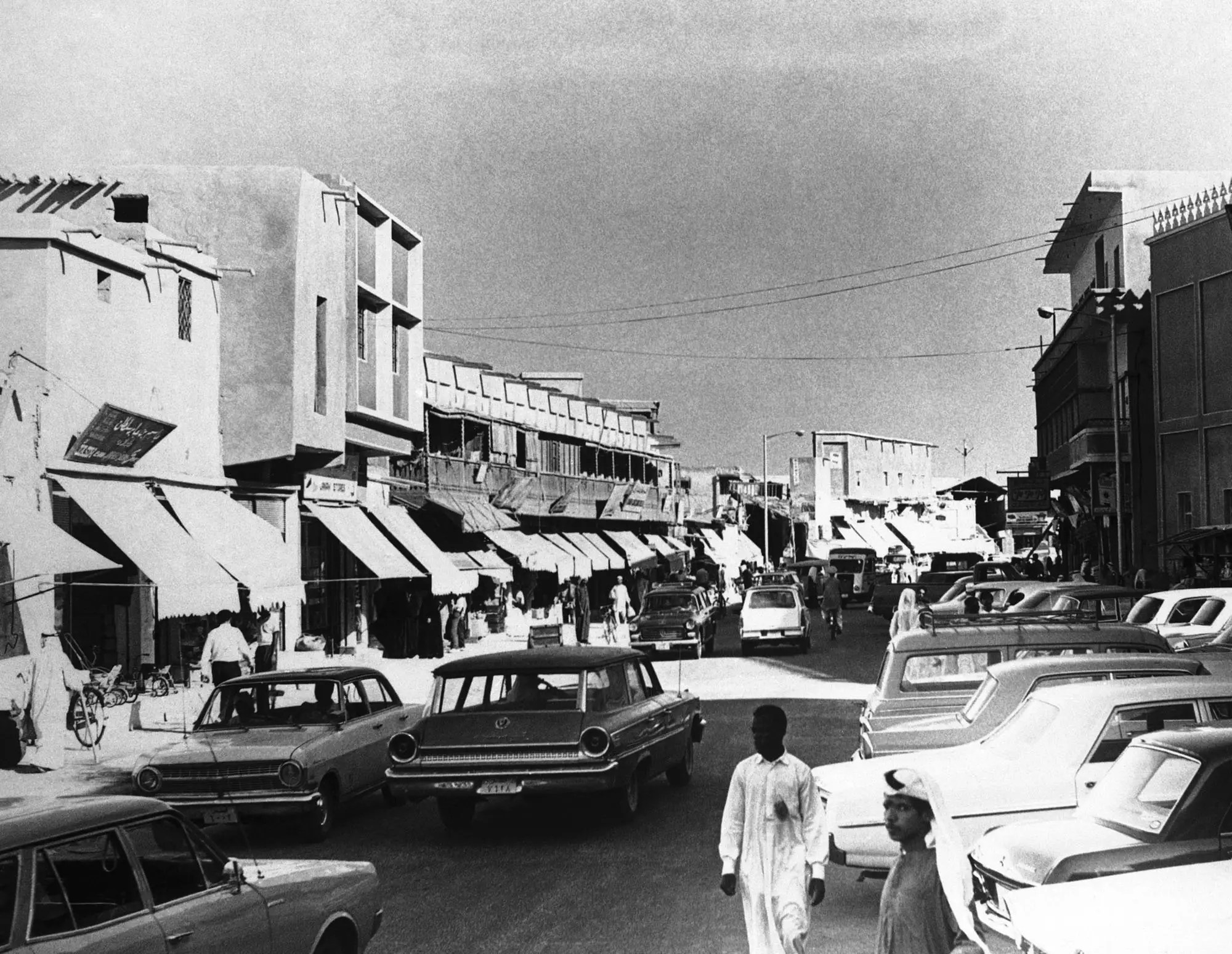 THEN: Here's what the heart of Doha's commercial center looked like back in 1968.