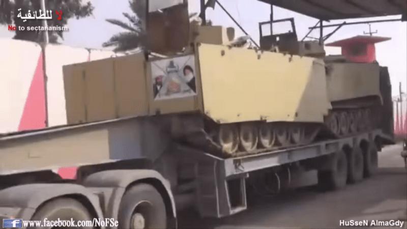shia militia M113 APC