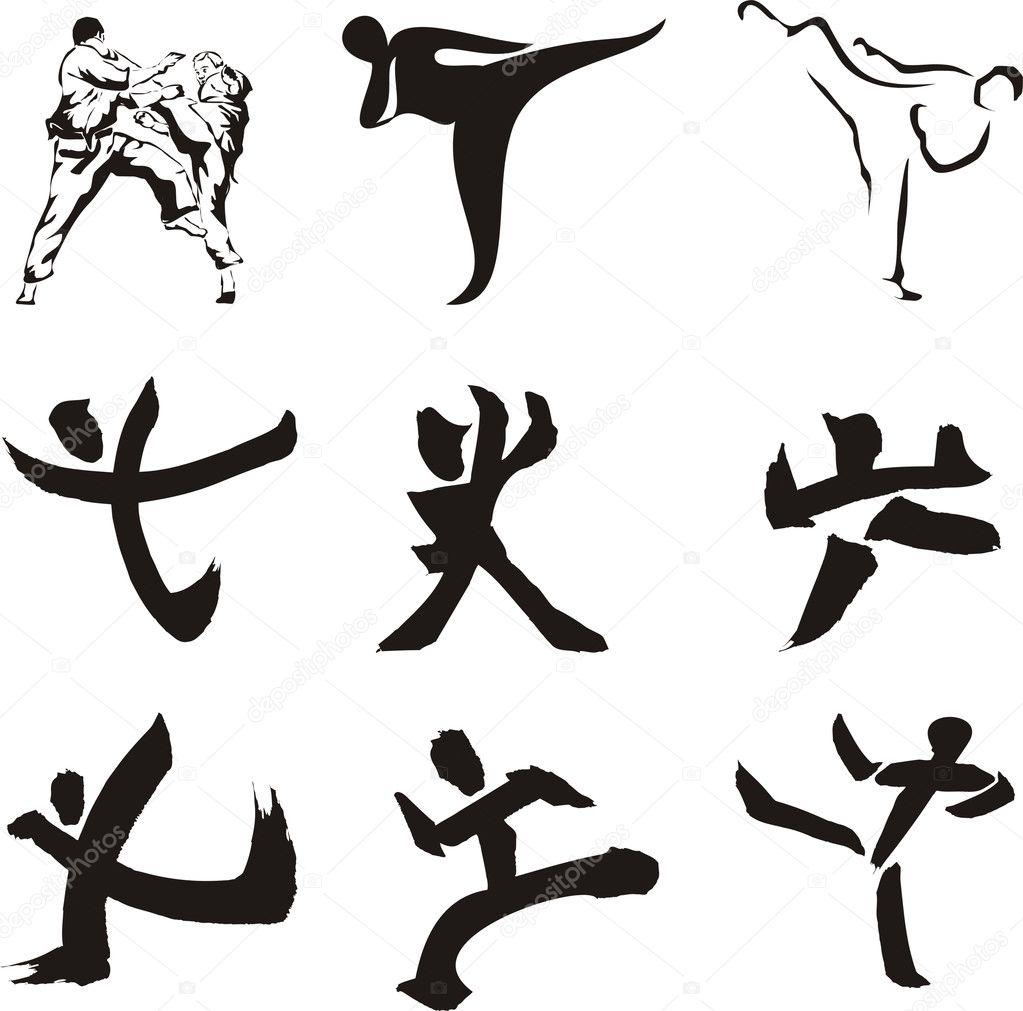 Karate icons — Stock Vector © ciuciumama #5688286