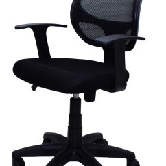 Revolving Chair Gst Rate Inflatable Outdoor Buy Ib Basics Office Chairs Three At Price Of One Online In India Best Prices
