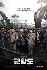 The Battleship Island Subtitle : battleship, island, subtitle, Battleship, Island, Subtitles