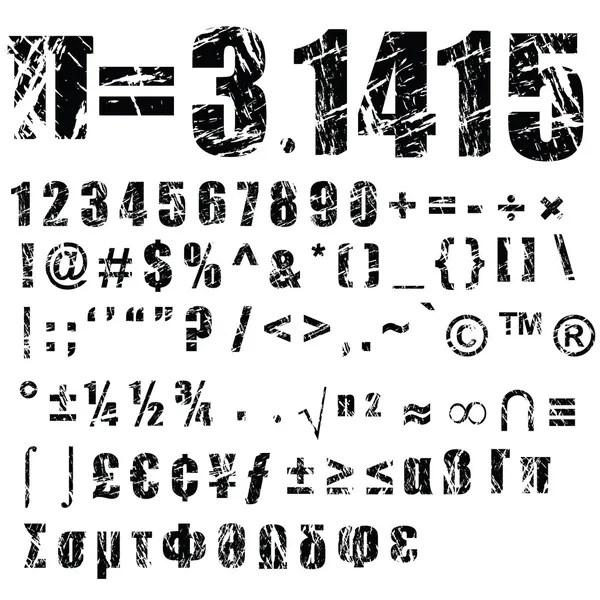 Mathematics or calculus formula — Stock Vector © mtkang