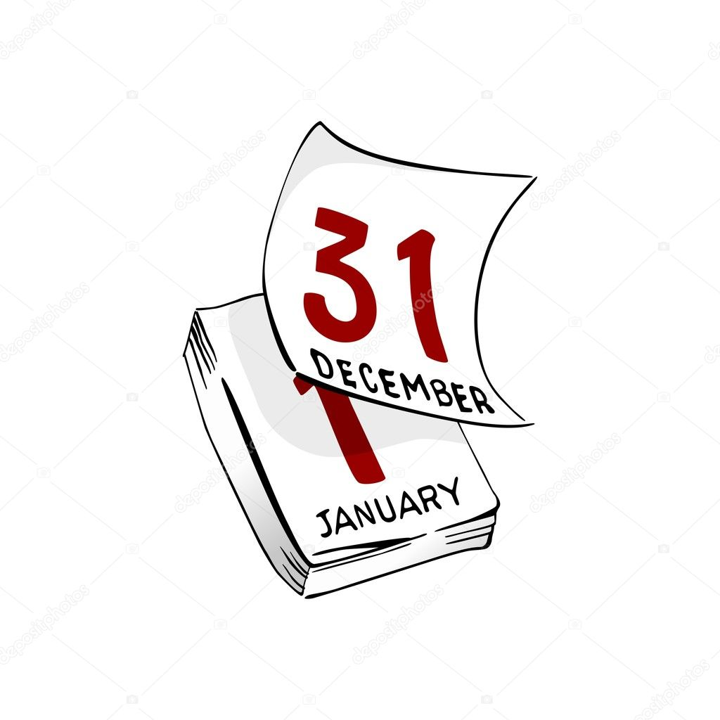 Calendar . Turning new page — Stock Vector
