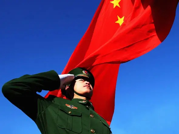 #5 China