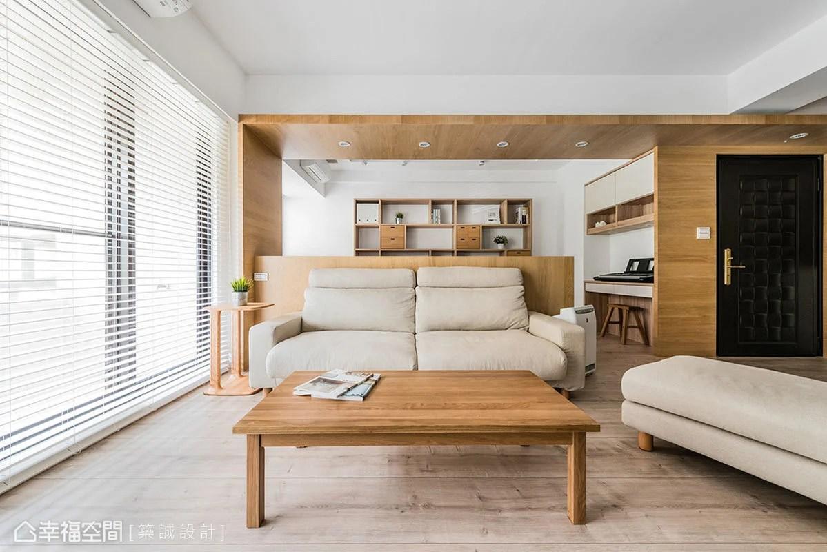 日式簡約風格|新屋裝潢|室內設計|裝潢風格 |空間改造|