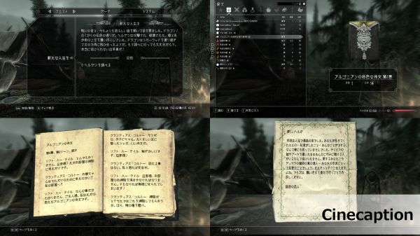 Jp Font Cinecaption Skyrim Nexus Mods And Community - Year
