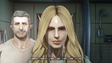 m face character creation