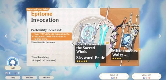 Skyward Pride and Lost Prayer to the Sacred Winds as the 5-star promotional weapon (Image via Mihoyo)