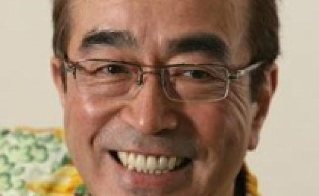 Ken Shimura Behind The Voice Actors