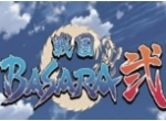 Sengoku Basara: Samurai Kings 2
