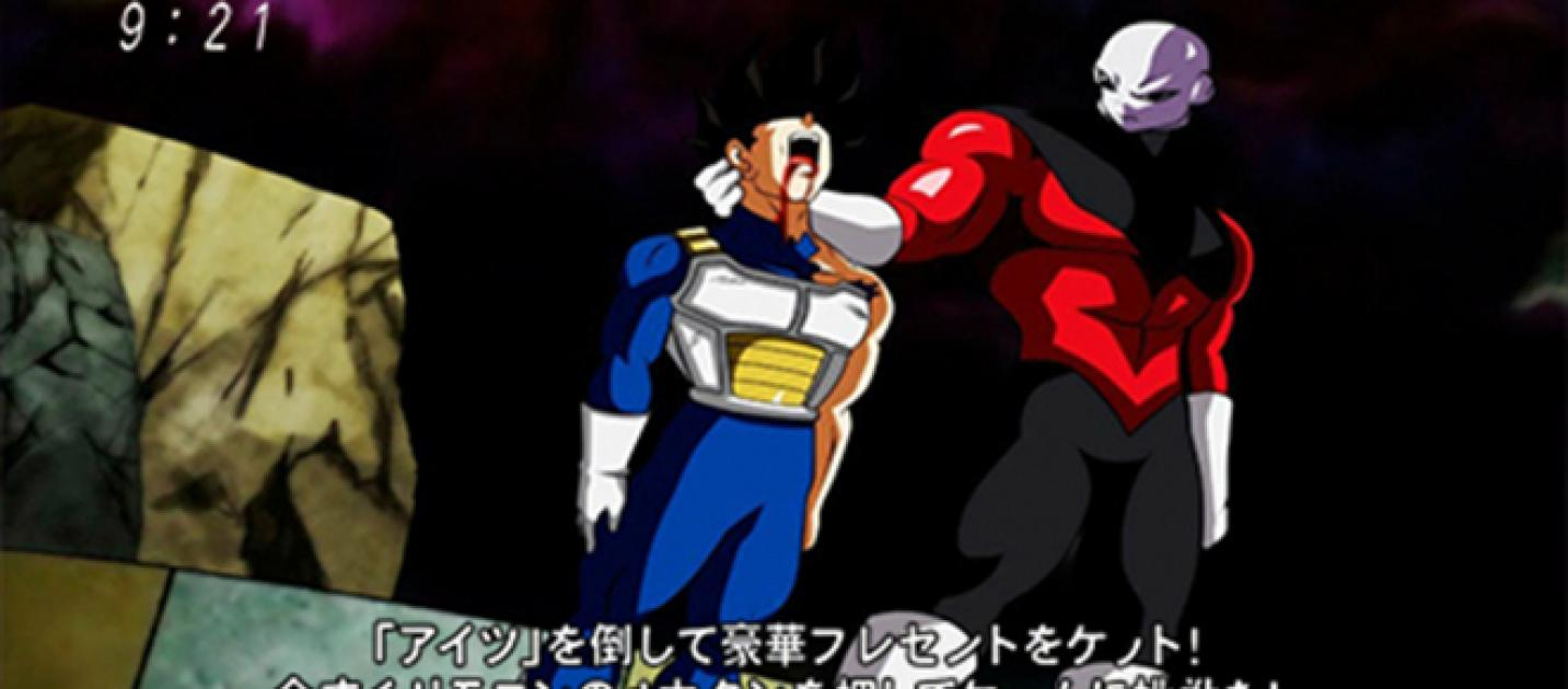 Vegeta Vs. Jiren no Episódio 122?