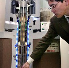 Toshiba 4S nuclear reactor