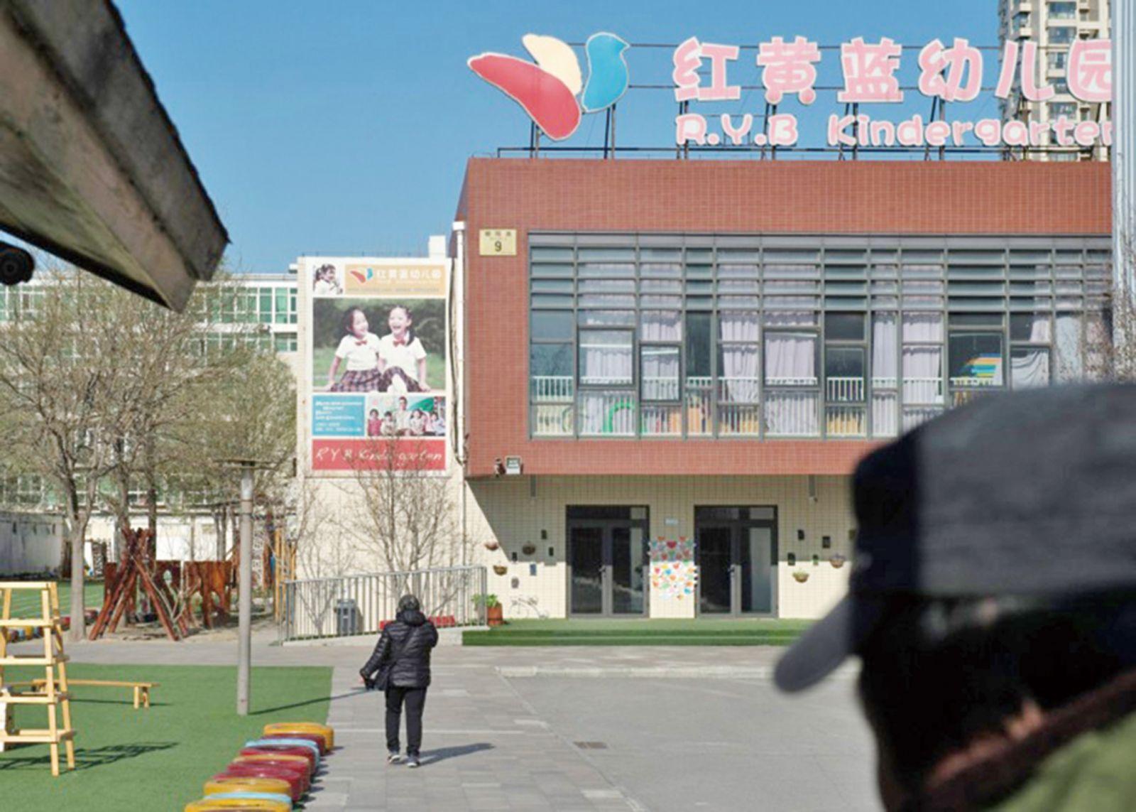 紅黃藍幼兒園虐童案 檢方提起公訴 - 澳門力報官網