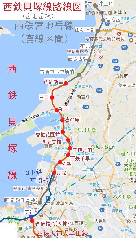 西鉄貝塚線路線図