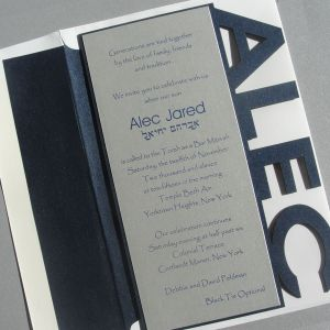 Alec Name Invitation 2