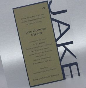Jake Name Invitation 1