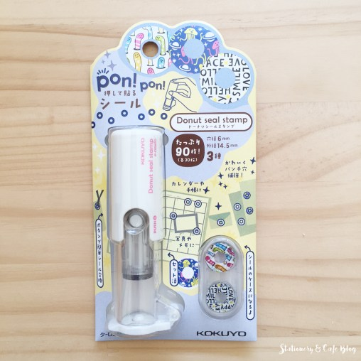 ponpon10