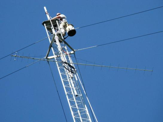70cm Beam Up The Tower