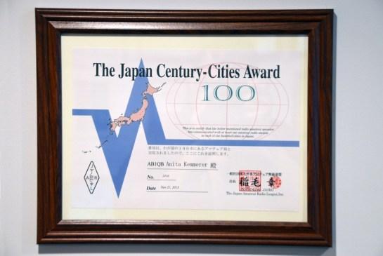AB1QB Japan Cities Award