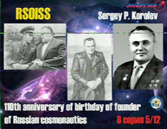 A Third SSTV Image From The ISS