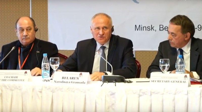 Съезд Комитета Социалистического Интернационала в Минске