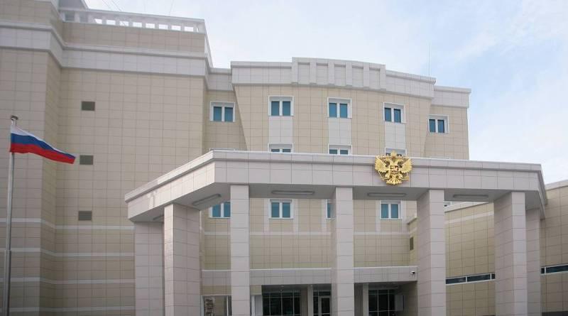 Расейскае пасольства ў Мінску