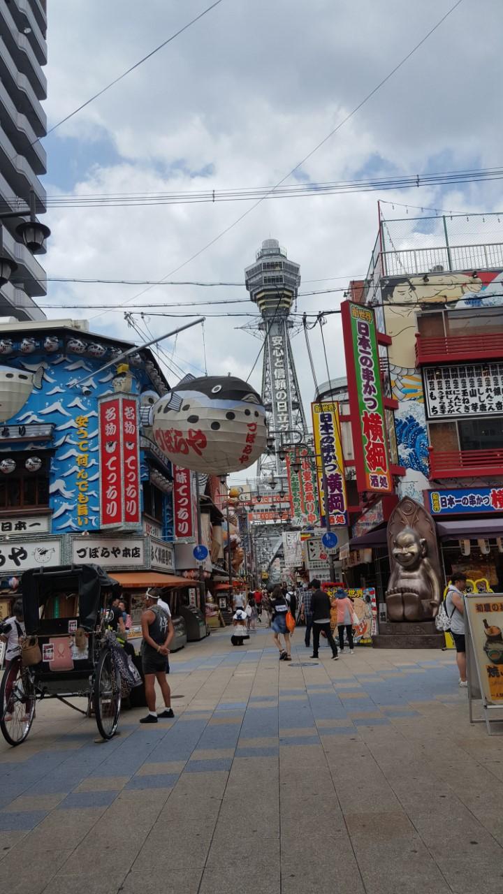 Come vivere in Giappone, per una mamma expat