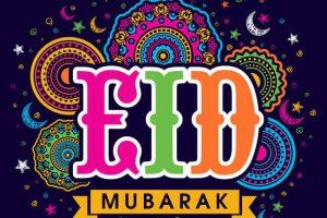 Advance id Mubarak shayari 2018 , Eid ul fitr Quotes 2018