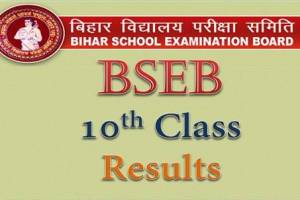 Bihar Board Class 10th Result 2018