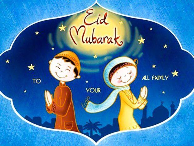 Eid Mubarak 2018 Images Photos For Whatsapp