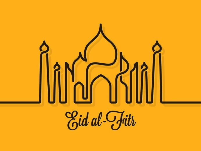 Eid Mubarak 2018 Profile Photos