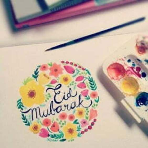 Eid Mubarak Fb profile pics Photos