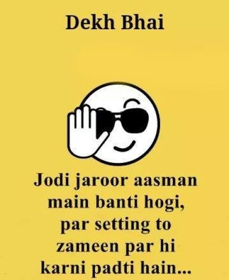 Dekh Bhai fb status quotes