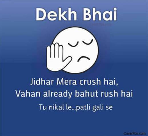Dekh Bhai whatsapp images