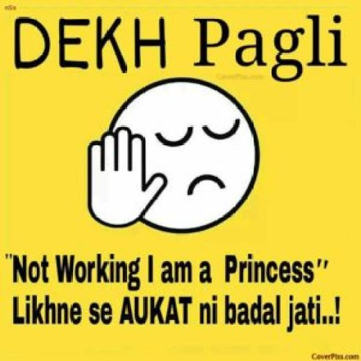 Dekh Pagli Meme Photos Wallpapers