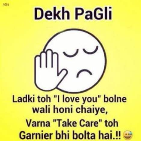 Dekh Pagli fb profile pics dp