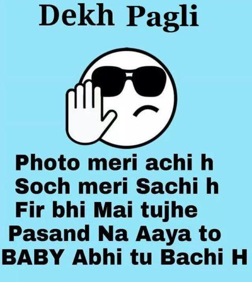 Dekh Pagli whatsapp images pics