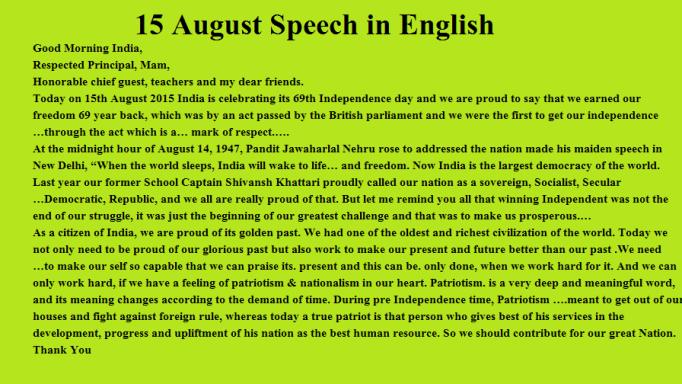 15 August 2018 Anchoring Script