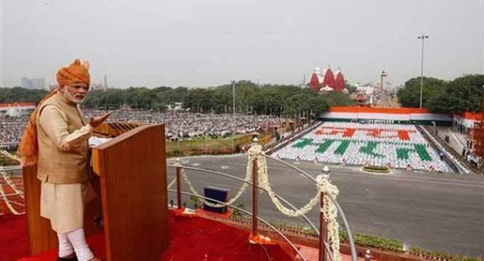 15 August 2018 PM Speech In Hindi