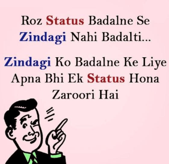Funny Whatsapp photos