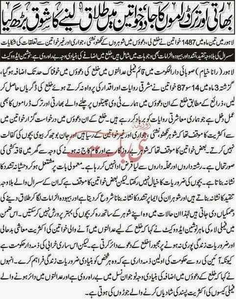 Status Of Media In Pakistan