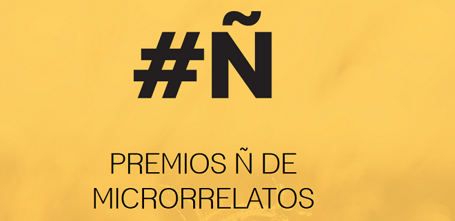 Premios Ñ de Microrrelatos