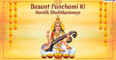 Saraswati-Puja-2020-Images-HD