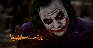 Joker Mass video download