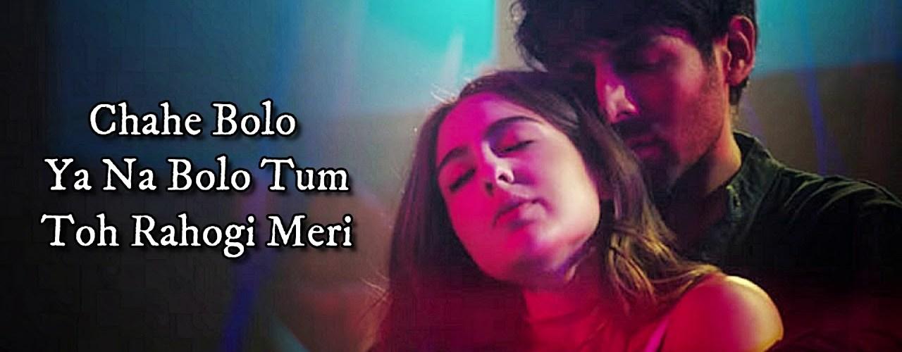 Rahogi Meri Love Aaj Kal Song