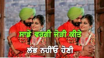 panjabi WhatsApp Status Video