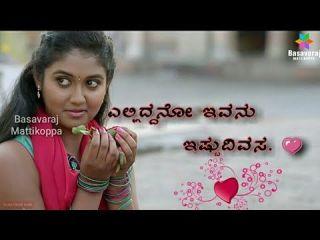 Download Kannada Status Video Songs Free
