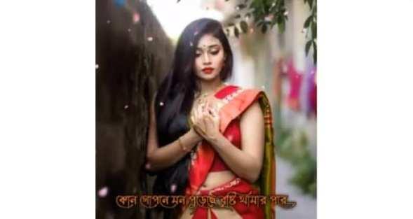 Best Bengali Whatsapp Status Video