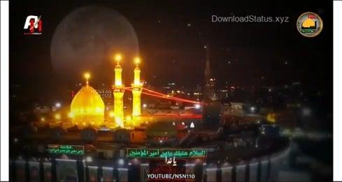 Salam Ya Hussain – Muharram Whatsapp Status Video